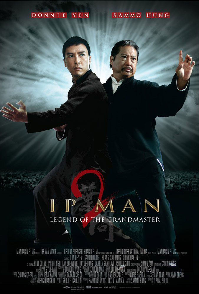 IP MAN 2: LEGEND OF THE GRANDMASTER (2010)