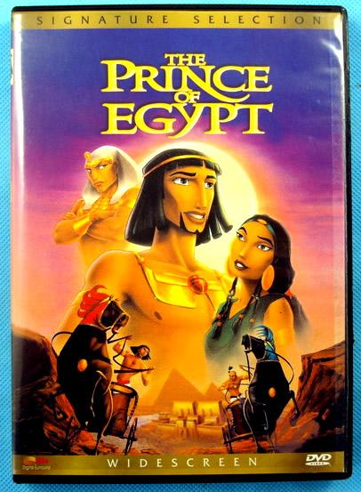 ეგვიპტის პრინცი (ქართულად) The Prince of Egypt Принц Египта