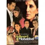 Meri Adhoori Mohabbat