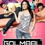 golmaal-returns