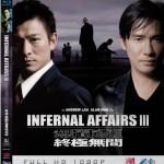 Infernal Affairs 3 (2003)