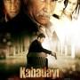 Kabadayi (2007)