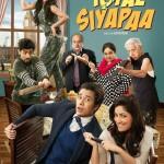 Total Siyapaa(2014)