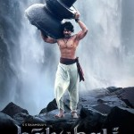 bahubali the beginning (2015)