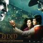 aladin (2009)