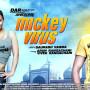 mickey virus (2013)