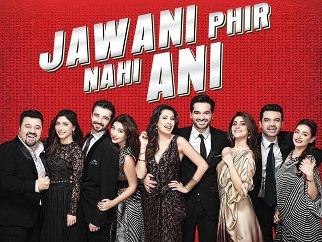 Image result for Jawani phir nahi ani