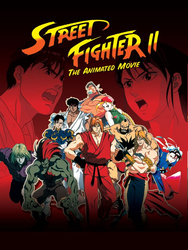 Street Fighter Ii The Animated Movie Dvd Planet Store