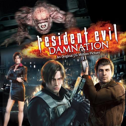resident evil damnation dvd planet store