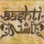 Aashti (1)