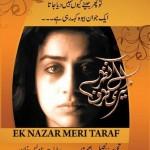 Ek-Nazar-Meri-Taraf