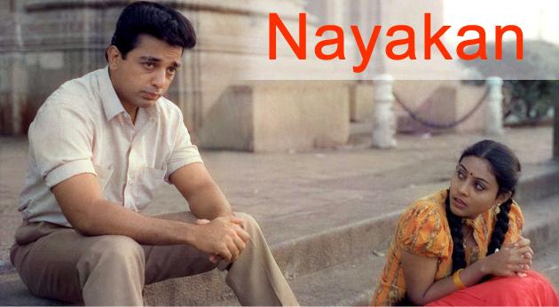 Nayakan - DVD PLANET STORE