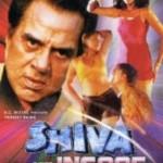 Shiva Ka Insaaf (2001)