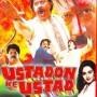 Ustadon Ke Ustad (1998)