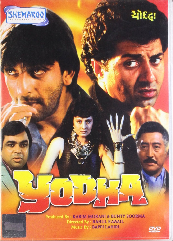Yodha (1991)