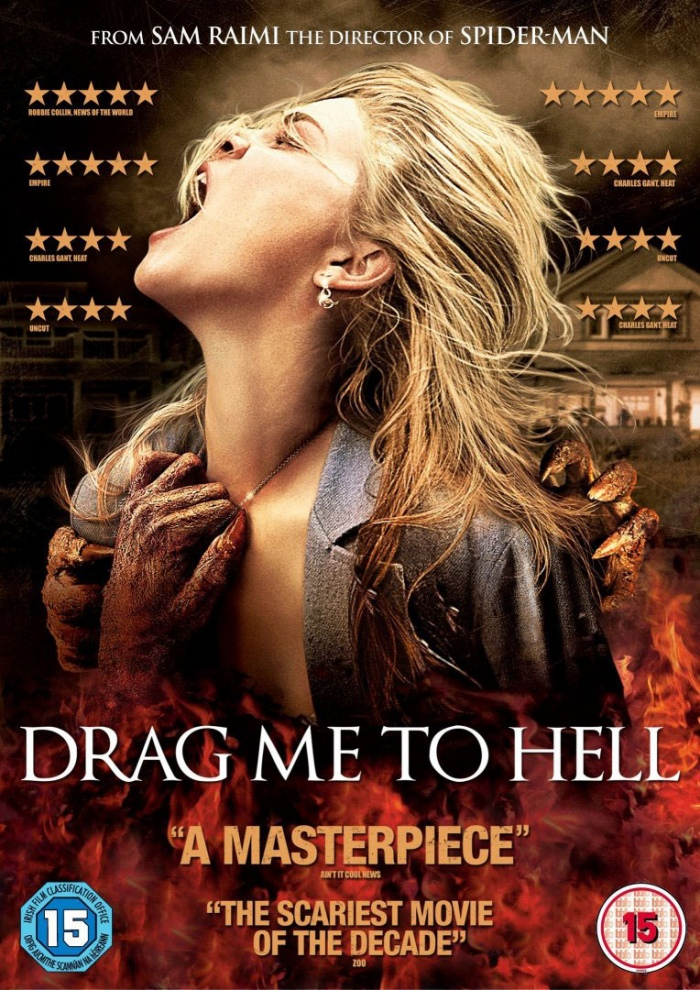 drag me to hell 2009 dvd planet store