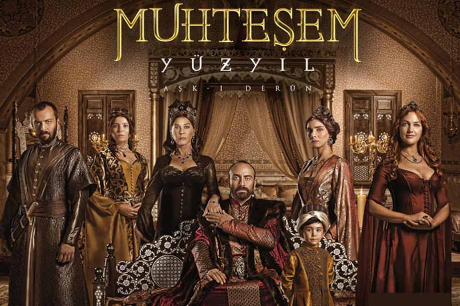 Sultan Suleyman History In Urdu Book