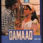 Damaad (1978)