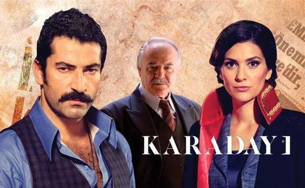 Karadayi (2012– ) Turkey Drama