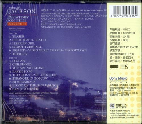 Michael Jackson: HIStory on Film – Volume II (1997) backside