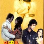 Hera Pheri (1976)