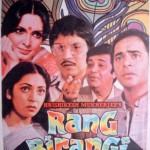 Rang Birangi (1983)