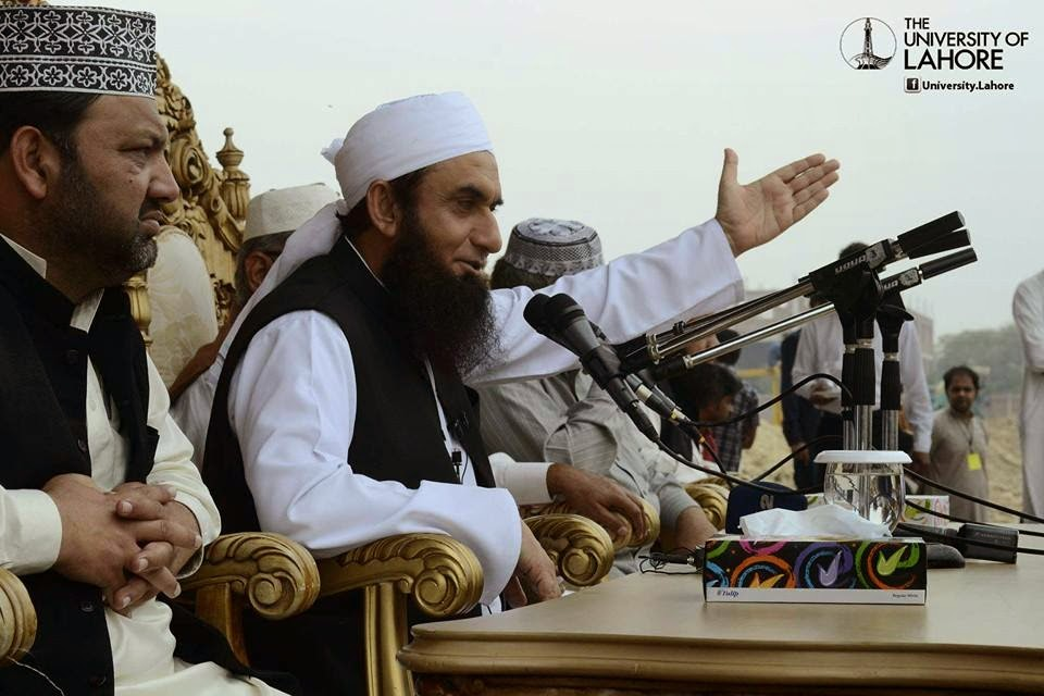 Bayan by Maulana Tariq Jameel in University of Lahore March 15, 2014