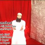 Junaid Jamshed: Mera Dil Badal Day