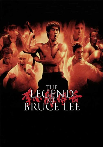 the life story of bruce lee Yu chenghui played ip man in the legend of bruce lee, a 2008 chinese television series based on the life story of bruce lee, who was one of ip's students.