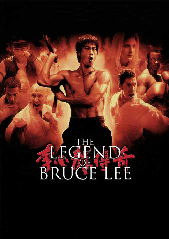 The Legend Of Bruce Lee 2008 Dvd Planet Store