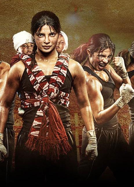 Mary Kom 2014 Movie: Priyanka Chopra