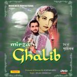 Mirza Ghalib (1954)