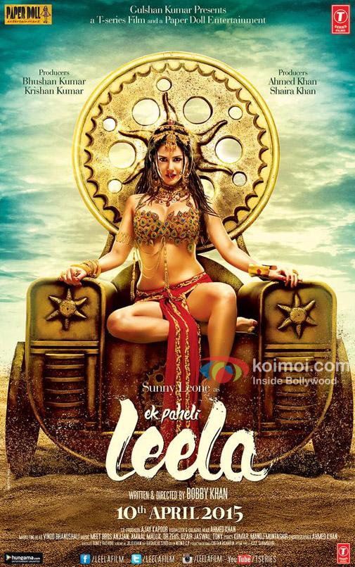 Ek Paheli Leela (2015)dvdplanetstorepk