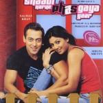 shadi karke phas gaya yaar (2004)