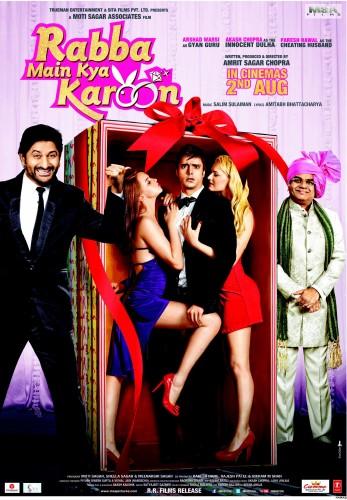 rabba main kya karoon (2013)dvdplanetstorepk