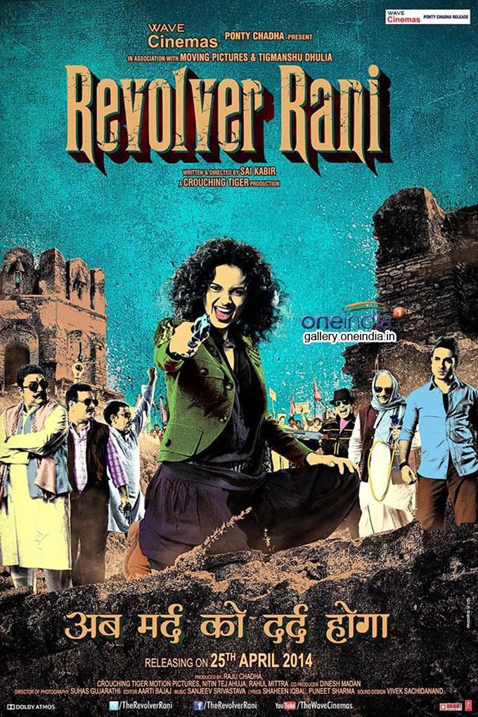 revolver rani (2014)dvdplanetstorepk