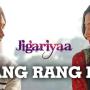 Jigariyaa (2014)