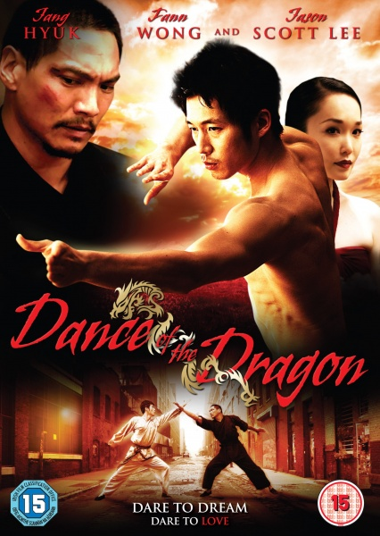 dance of the dragon (2008)dvdplanetstorepk