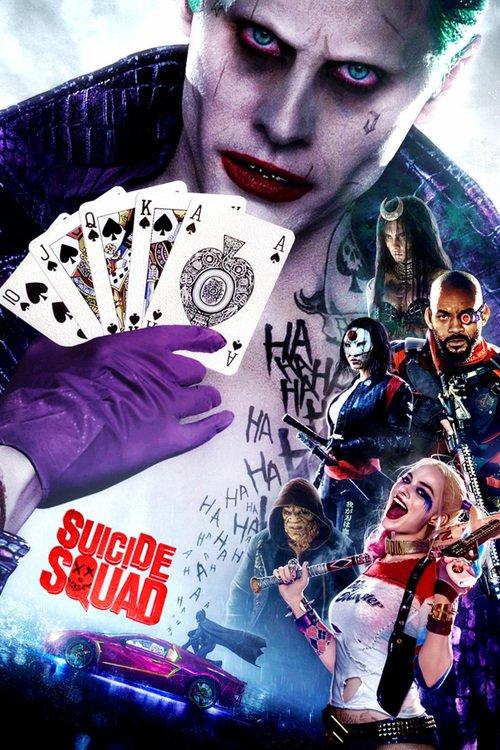 Suicide Squad (2016)dvdplanetstorepk