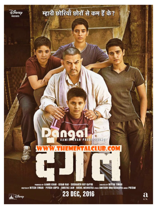Dangal 2016 Dvd Planet Store