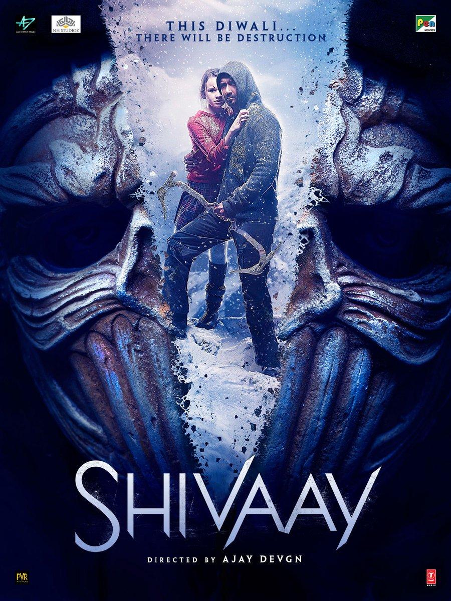 Shivaay (2016) - DVD PLANET STORE