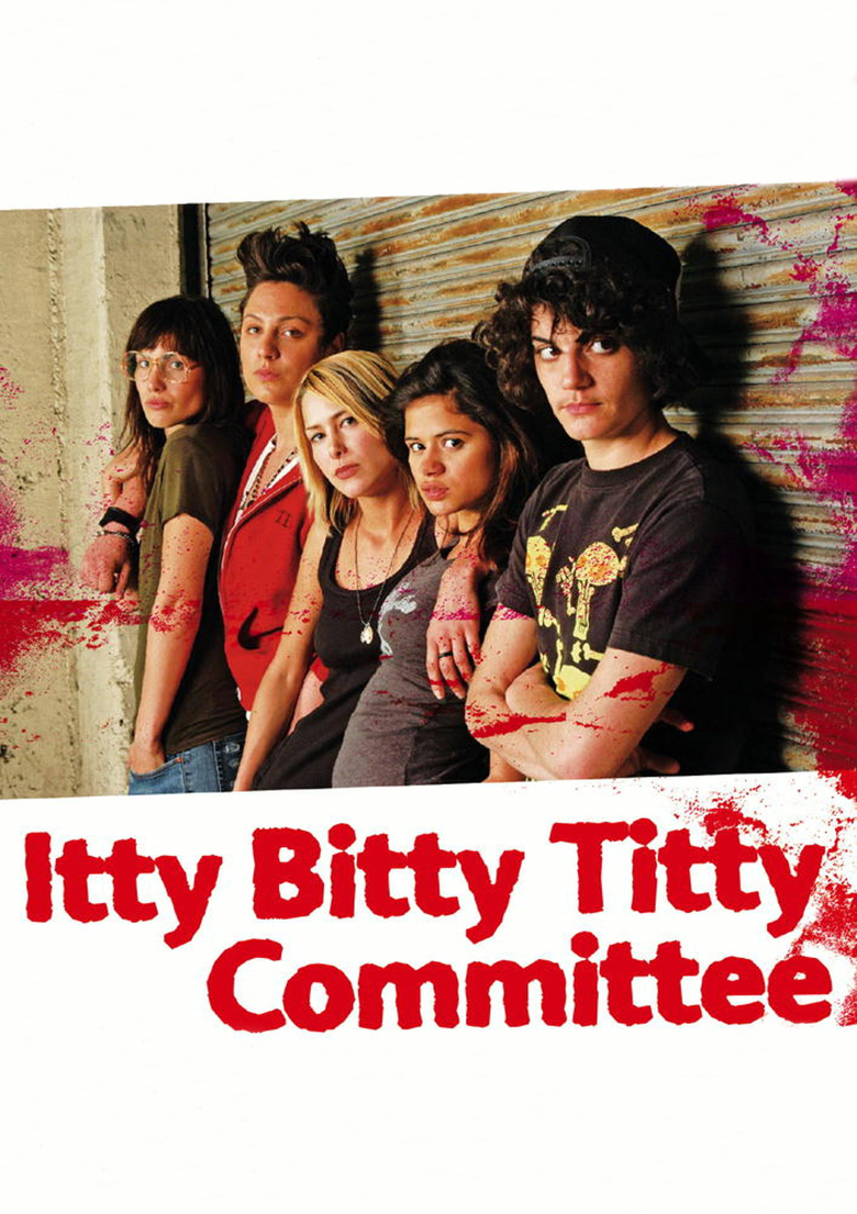 Whitty's titty committee swag whitty's titty committee