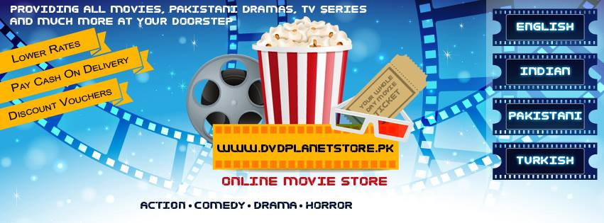 DVD Planet Store Online