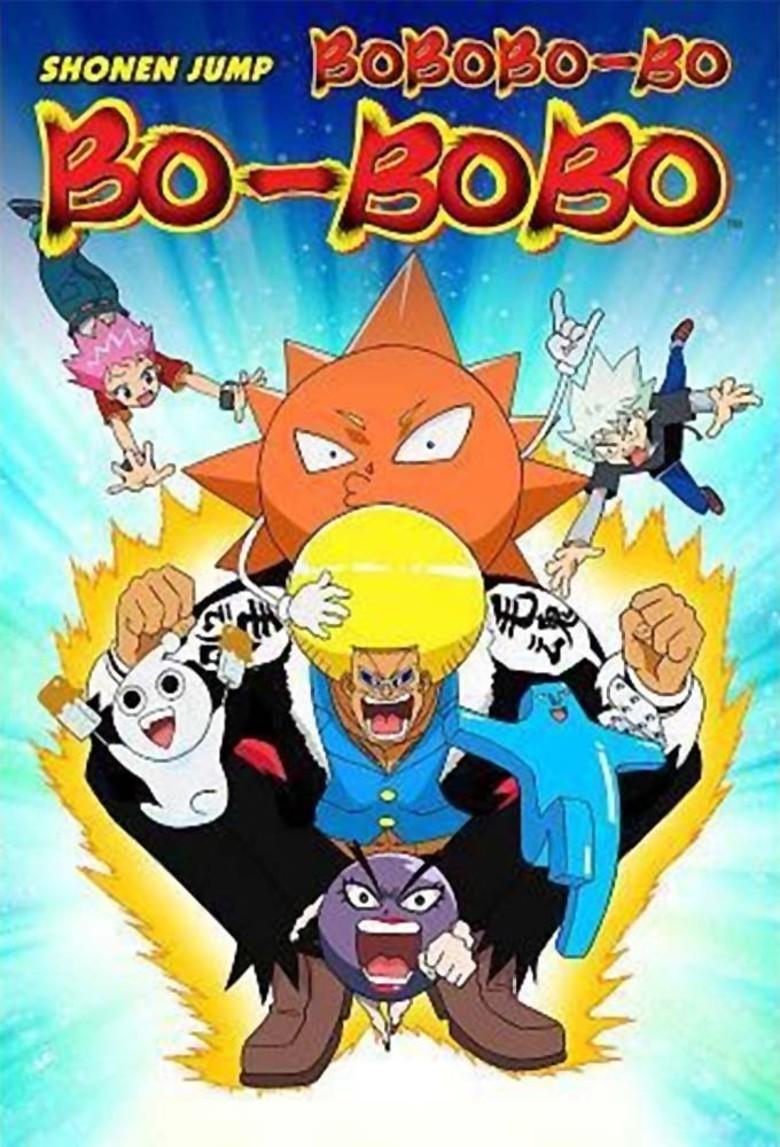 Bobobo Bo Bo Bobo Dvd Planet Store