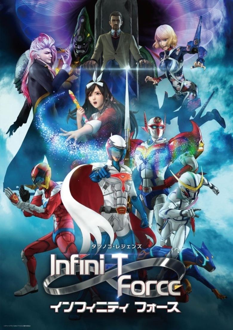 Infini-T Force - Infini-T Force (2017)