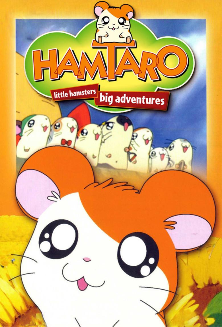musique hamtaro