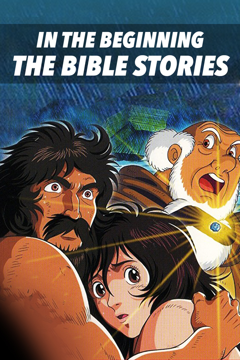 In the beginning the bible stories dvd planet store