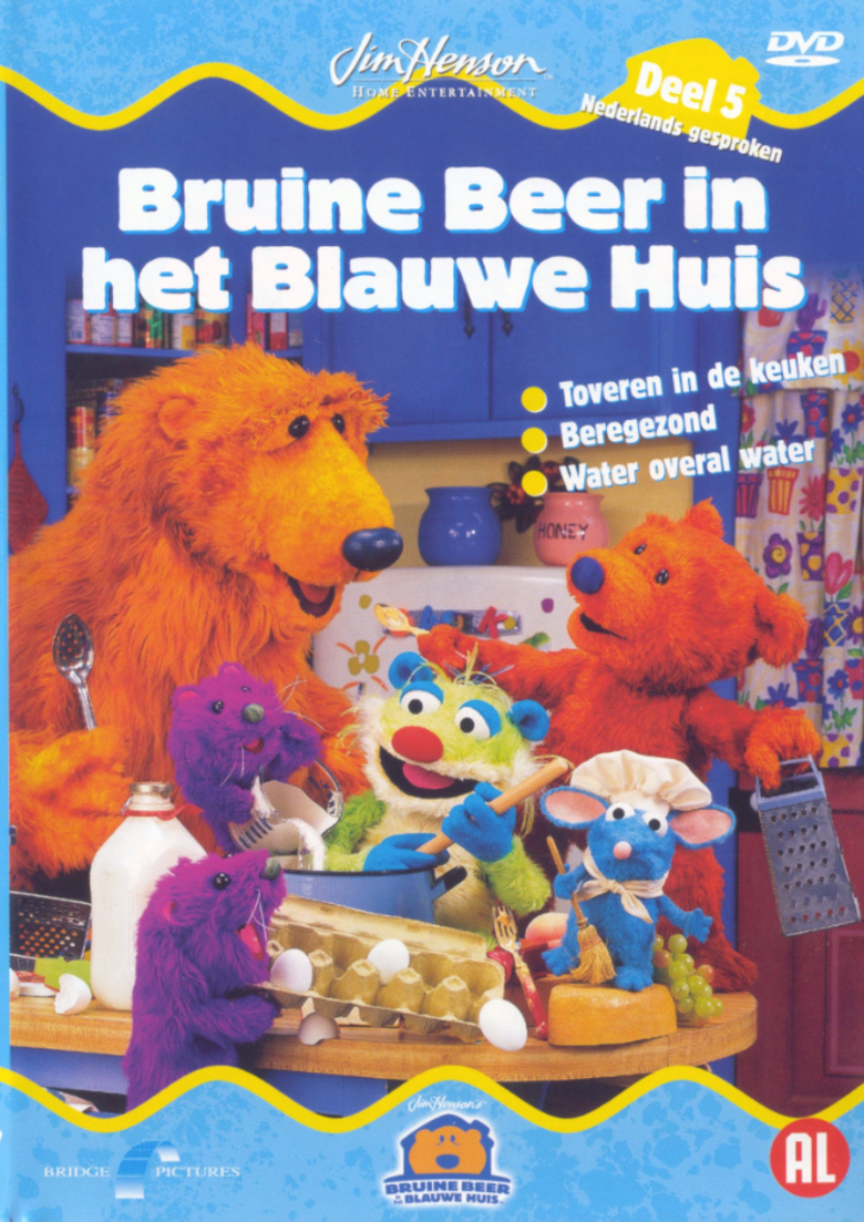 Bear in the Big Blue House - DVD PLANET STORE