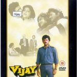 vijay 1988 full movie download hd