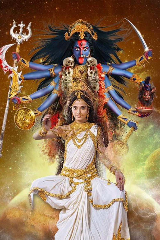 Image result for Mahakali